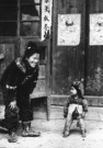 Fu Chun Wang  -  Mother & Son - Postkaart -  B2938-1