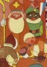 Dick Vendé  -  Sinterklaas - Postkaart -  C11166-1