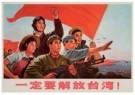 -  Wij zullen Taiwan zeker bevrijden] - Postkaart -  C11432-1