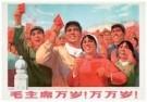 -  Lang leve voorzitter Mao - Postkaart -  C11433-1