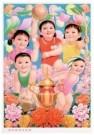 Wei Yingzhou (1986)  -  Ik zet me in voor de eer van de moederland - Postkaart -  C11435-1
