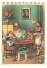 Xin Liliang (1912-?)  -  Voorzitter Mao gaf ons een gelukkig leven - Postkaart -  C11436-1