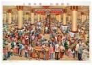 Chen Fei (1983)  -  Shanghai Nr1 - Postkaart -  C11439-1