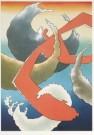 Theo v.d. Boogaard (1948)  -  T.van den Boogaard/Crawler. - Postkaart -  C4623-1