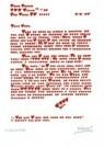 Giora Katri  -  A love letter - Postkaart -  C5050-1
