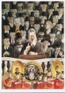 Edward Sorel (1929)  -  E.Sorel/American Presidents - Postkaart -  C7015-1