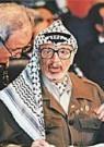 Darrin Zammit Lupi  -  Yasser Arafat - Postkaart -  C8378-1