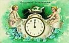 Art Unlimited  -  Gelukkig Nieuwjaar - Postkaart -  D0737-1