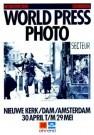 Peter Leibing  -  P.Leibing - Postkaart -  PS544-1
