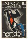 Mommie Schwartz (1876-1942)  -  Expositie Gooische Schilders - Boek of schrijfwaren -  RPC039-1