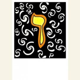 De Hebreeuwse letter Waw: schakel