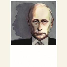 Josef Poetin / Joseph Putin,2014