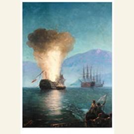 The Firing Of The Turkish Fleet By Kanaris In 1822