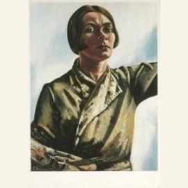 Zelfportret, 1932-33