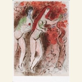 Adam and Eve and the forbidden fruit, 1960