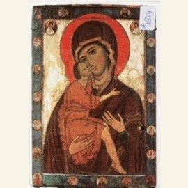 The blessed Virgin the affection, 1st half of XIII