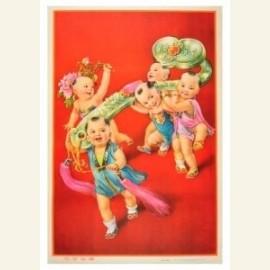 Good Luck year by year, by Li Mo Bai, 1962