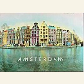 Keizersgracht Bocht, Amsterdam