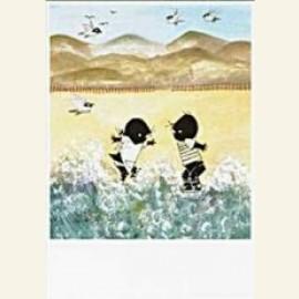 Jip en Janneke staan in zee